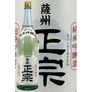 鹿児島清酒 薩摩金山蔵 薩州正宗 純米吟醸酒 15度 1800ml|satumagura