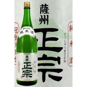 鹿児島清酒 薩摩金山蔵 薩州正宗 純米酒 15度 1800ml|satumagura