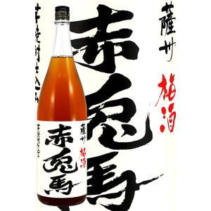 薩州濱田屋伝兵衛 薩州 赤兎馬 梅酒 赤兎馬会限定品 14度 1800ml 薩摩芋焼酎|satumagura