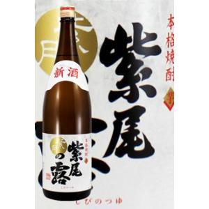 甘い香りと、濃醇な旨みがたっぷりと凝縮された味わいを楽しめるのが新酒の醍醐味。 収穫シーズンにしか巡...