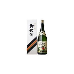 若潮酒造 さつま白若潮 吉辰良日 25度 4500ml 薩摩芋焼酎 送料無料|satumagura