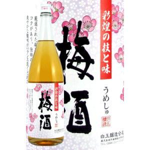 白玉醸造 手造り梅酒 さつまの梅酒 14度 1800ml|satumagura
