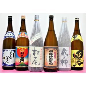 ◆村尾             村尾酒造 黄金千貫 黒麹 1800mL 25度 焼酎の最高峰 出荷数...