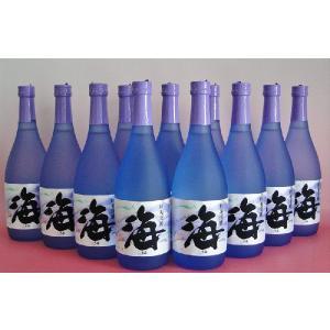 爽やかな口当たりでとても飲みやすい焼酎です。 黄麹とベニオトメという品種のさつまいもを使用して、低温...