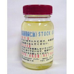 □最高級亜麻仁油(あまに油)木製ストックオイル ...の商品画像