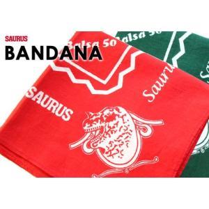【送料無料!手作りマスクに!】SAURUS バンダナ 2枚セット|saurus-direct-shop