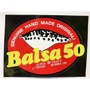 balsa50ステッカー 【大きめサイズ】|saurus-direct-shop
