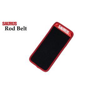 SAURUS ロッドベルト/リールカバー 2枚セット|saurus-direct-shop