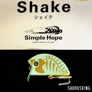 シンプルホープ Shake シェイク color:P-MGB / トップウォーターバスフィッシング|saurusking