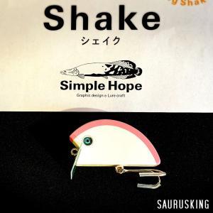 シンプルホープ Shake シェイク color:NERI / トップウォーターバスフィッシング|saurusking