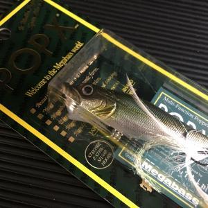 ポップX メガバス color:WAGIN HONMOROKO / MEGABASS POP-X 旧モデル 蔵出し新品|saurusking