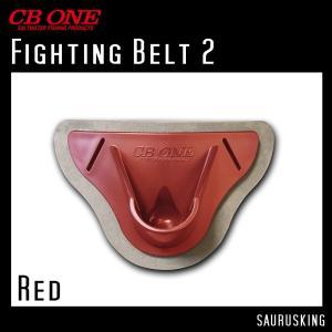 CB ONE ファイティングベルト2 [レッド] シービーワン Fighting Belt 2 saurusking