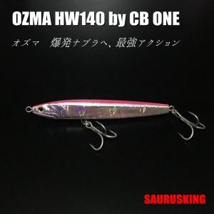オズマ HW 140 color:FL-ピンク CB ONE シービーワン|saurusking