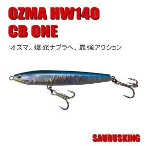 オズマ HW 140 color:FL-ナチュラルブルー CB ONE シービーワン|saurusking