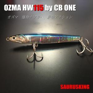 オズマ HW 115 color:FL-サンマ CB ONE シービーワン saurusking