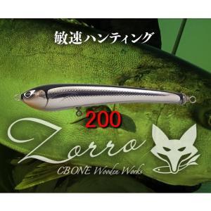 CB ONE ゾロ 200 60g color:HB-カタクチ 実釣セット / シービーワン Zorro saurusking