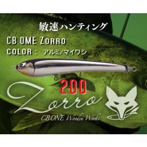 CB ONE ゾロ 200 60g color:HB-マイワシ 実釣セット / シービーワン Zorro saurusking