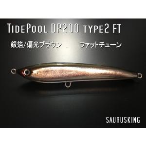 DP200F タイプ2 FT(ファット)Color:銀箔/偏光ブラウン by タイドプール ダイビングペンシル ヒラマサ、マグロ、ブリ大型魚に!|saurusking