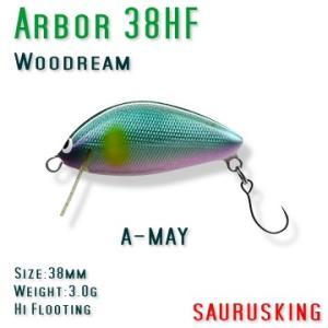 Arbor 38HF A-MAY Woodream / アルボル 正影アユ ハイフローティング ウッドリーム|saurusking