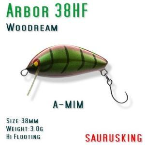 Arbor 38HF A-MIM Woodream / アルボル メタルイモムシ ハイフローティング ウッドリーム|saurusking