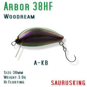 Arbor 38HF A-KB Woodream / アルボル カナブン ハイフローティング ウッドリーム|saurusking