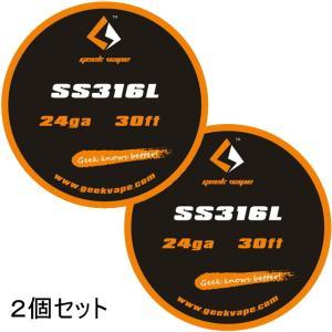 *1000均* VAPE Wire SS316L 24Ga 30ft 2個セット / ステンレス ワイヤー saurusking