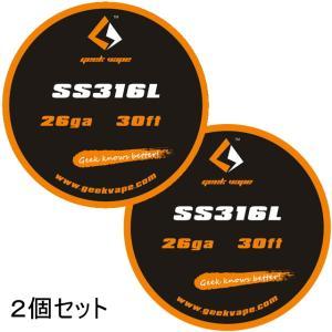 *1000均* VAPE Wire SS316L 26Ga 30ft 2個セット / ステンレス ワイヤー saurusking
