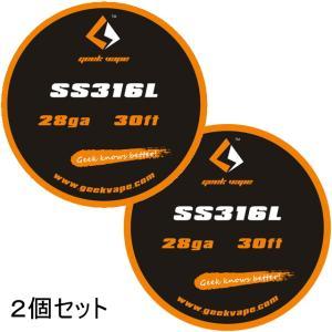 *1000均* VAPE Wire SS316L 28Ga 30ft 2個セット / ステンレス ワイヤー saurusking