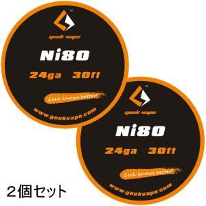 *1000均* VAPE Wire Ni80 24Ga 30ft 2個セット / ニクロム ワイヤー saurusking