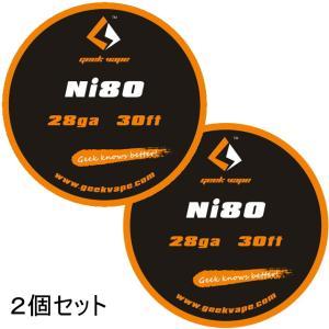 *1000均* VAPE Wire Ni80 28Ga 30ft 2個セット / ニクロム ワイヤー saurusking