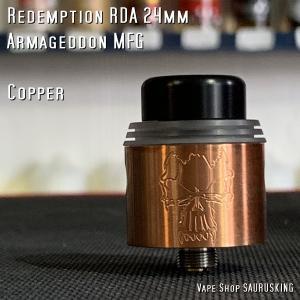 Redemption RDA 24mm Copper by Armageddon MFG *正規品*VAPE|saurusking