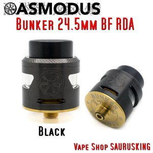 Asmodus Bunker 24.5mm BF RDA color:Black /  アスモダス バンカー *正規品*Vape|saurusking