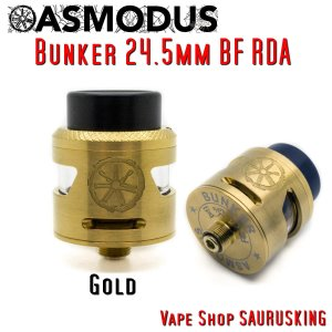 Asmodus Bunker 24.5mm BF RDA color:Gold /  アスモダス バンカー *正規品*Vape|saurusking