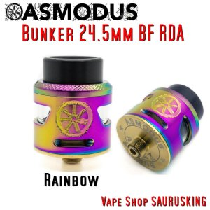 Asmodus Bunker 24.5mm BF RDA color:Rainbow /  アスモダス バンカー *正規品*Vape|saurusking