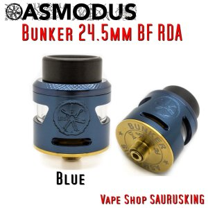Asmodus Bunker 24.5mm BF RDA color:Blue /  アスモダス バンカー *正規品*Vape|saurusking