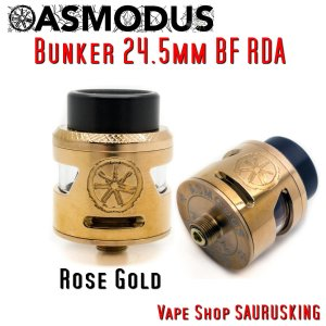 Asmodus Bunker 24.5mm BF RDA color:Rose Gold /  アスモダス バンカー *正規品*Vape|saurusking