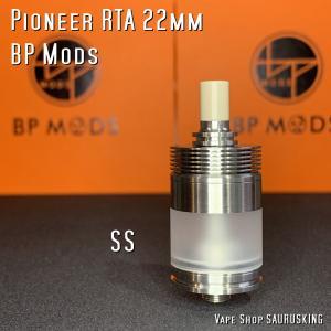 BP Mods Pioneer RTA 22mm [SS] *正規品* vape Atomizer|saurusking