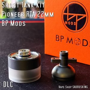 交換パーツ Short Tank kit BP Mods Pioneer RTA 22mm [DLC] *正規品* vape Atomizer|saurusking