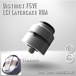 District F5VE LC1 Layercake 24mm color:Stainless / ディストリクト ファイブ レイヤーケーキ*正規品*VAPE RDA|saurusking