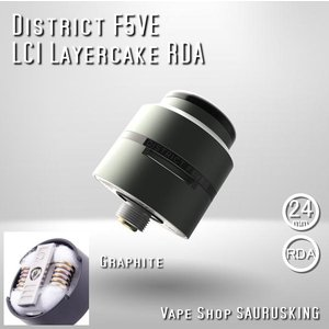 District F5VE LC1 Layercake 24mm color:Graphite / ディストリクト ファイブ レイヤーケーキ*正規品*VAPE RDA|saurusking