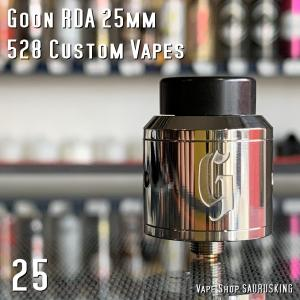 Goon RDA 25mm by 528 Custom Vapes Color:Stainless / グーン 528カスタム *正規品*|saurusking