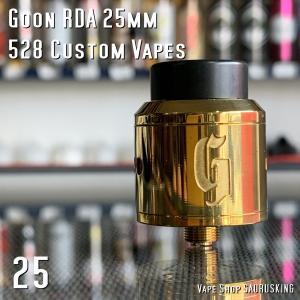 Goon RDA 25mm by 528 Custom Vapes Color:Brass / グーン 528カスタム *正規品* saurusking