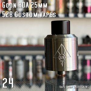 Goon RDA 24mm by 528 Custom Vapes Color:Stainless / グーン 528カスタム *正規品*|saurusking