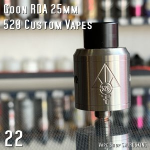 Goon RDA 22mm by 528 Custom Vapes Color:Stainless / グーン 528カスタム *正規品*|saurusking