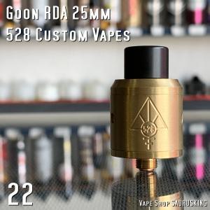 Goon RDA 22mm by 528 Custom Vapes Color:Brass / グーン 528カスタム *正規品* saurusking