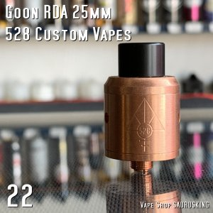 Goon RDA 22mm by 528 Custom Vapes Color:Copper / グーン 528カスタム *正規品*|saurusking