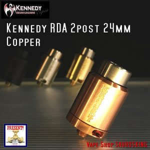 Kennedy RDA 2 Post 24mm Copper / ケネディー VAPE *正規品*|saurusking