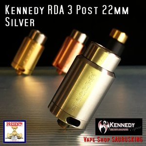 Kennedy RDA 3 Post 22mm Silver / ケネディー VAPE *正規品*|saurusking
