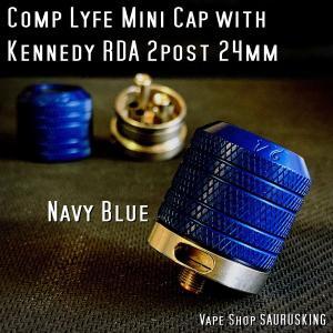 Comp Lyfe mini Cap + Kennedy RDA 2 Post 24mm Navy Blue Set/ ケネディー コンプライフ セット VAPE *正規品* saurusking
