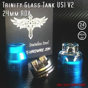 Trinity Glass Tank US.1 V2 24mm Color:Blue / トリニティー US1 24mm ステンレス*正規品*RDA|saurusking